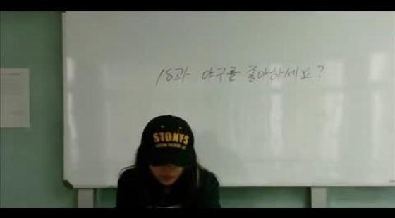 韓語初級-18