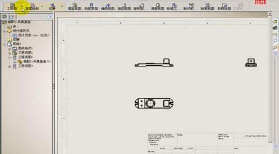 用多媒体学SolidWorks 2007