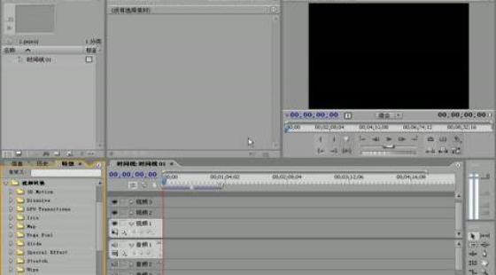 用多媒体学Premiere pro 2.0