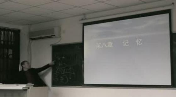 西南大学在职研究生班--心理学导论课程(三)