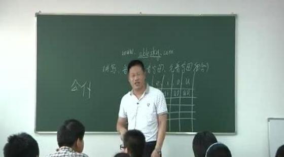 杨晨英语初中英语初中单词速记