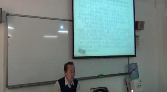 对外汉语综合技能训练与教案设计04