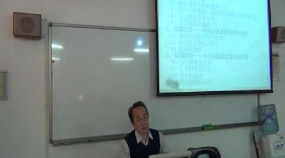 对外汉语综合技能训练与教案设计05