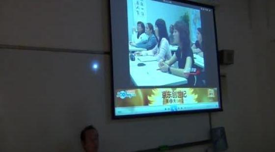 对外汉语综合技能训练与教案设计13
