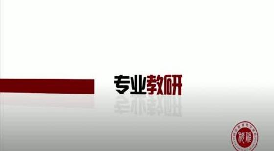 2013年辽宁公务员面试培训课程打包