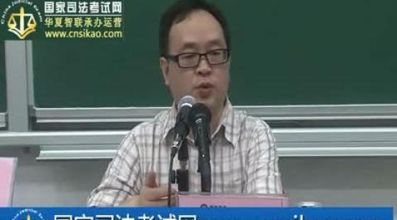 刘凤科刑法(第15讲)2013司法考试基础精讲