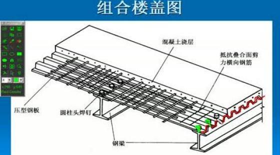20140112框架空间结构_4