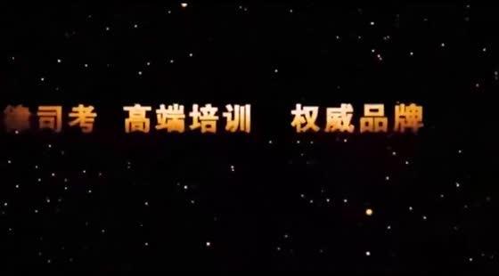 2017年中律司考卷四提高阶段-陈胜