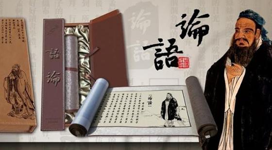 《鲁洪生<论语>解读班》
